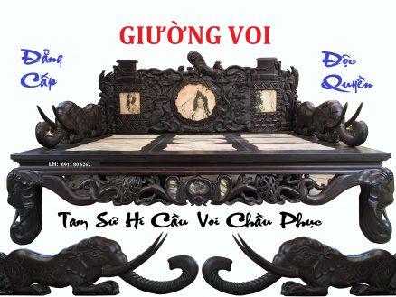 Giường Voi Tam Sư Hí Cầu MS: 05