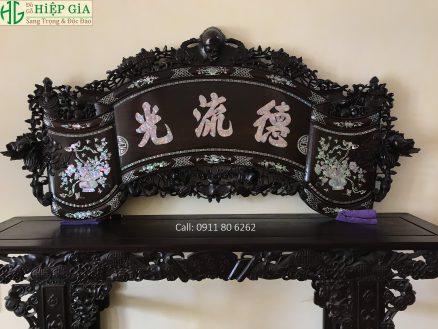 Cuốn Thư Đức Lưu Quang Cẩn Ốc MS: 04