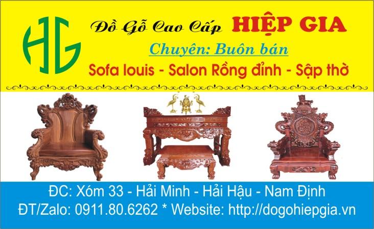 z1454694572708 96247e02ac7c2f21af71bbc45ceebf98 - Sập Ba Bông Trơn MS: 07