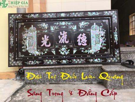 Hoành Phi Đức Lưu Quang
