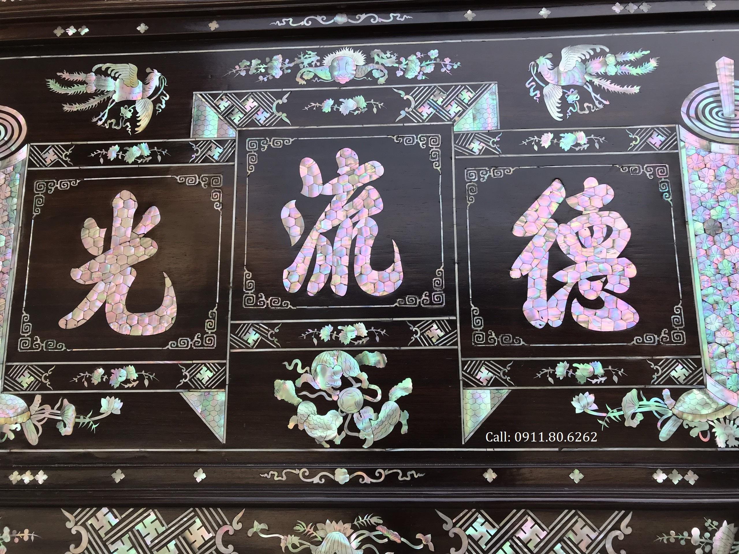 z1546619168174 af90fe455d991c669158ef5620a32c3c - Đại Tự Khảm Ốc Đức Lưu Quang MS: 08