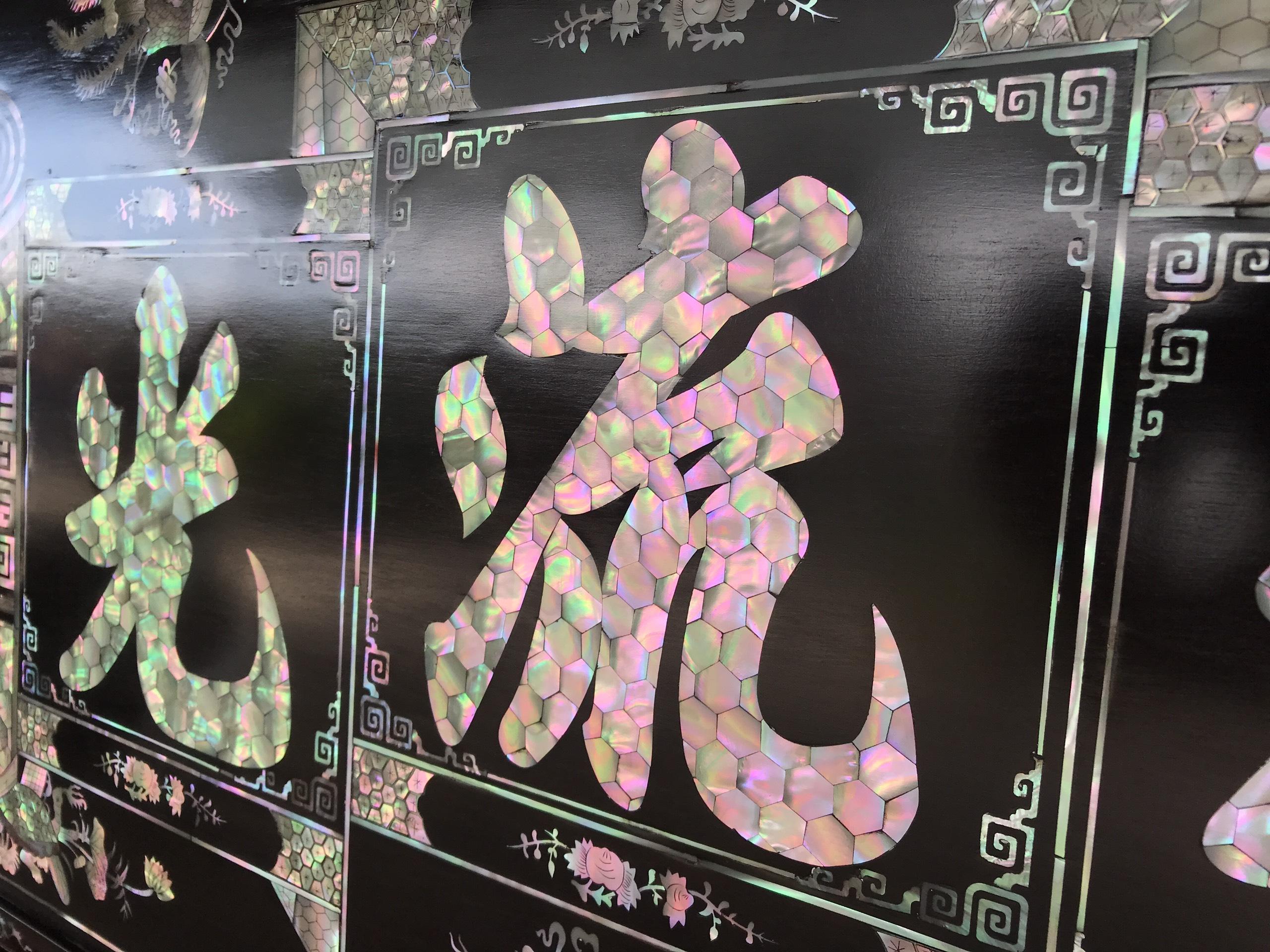 Tranh Khảm Đức Lưu Quang 10 - Tranh Khảm Đức Lưu Quang MS: 09