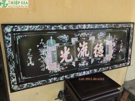 Tranh Khảm Đức Lưu Quang